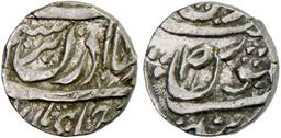 sikh-coinage1