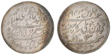 sikh-coinage10