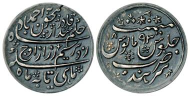 sikh-coinage5