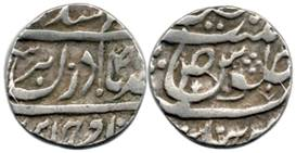 sikh-coinage7